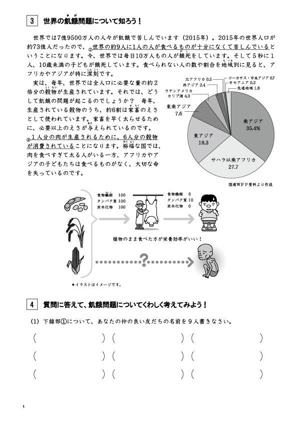 成長する思考力GTシリーズ国語 表現力特化