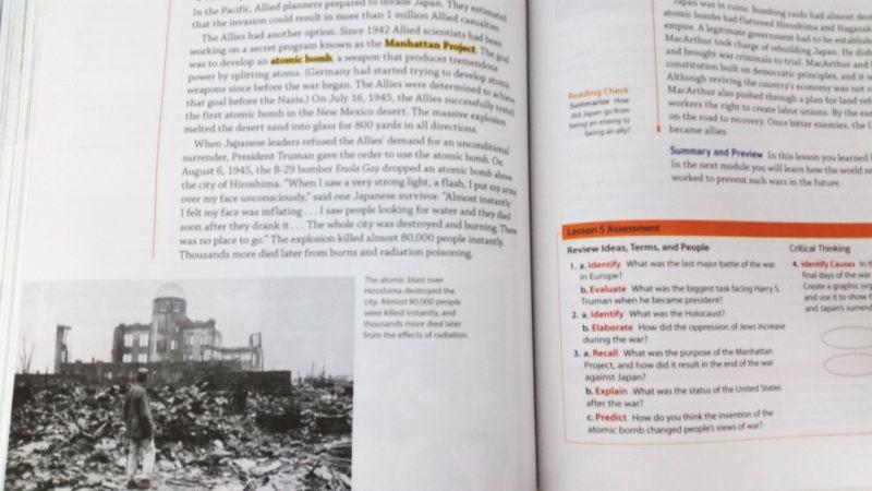 アメリカの歴史教科書
