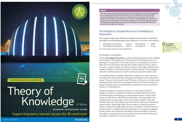 国際バカロレア対応教科書(Theory of Knowledge)