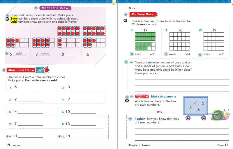 アメリカの小学校算数教科書