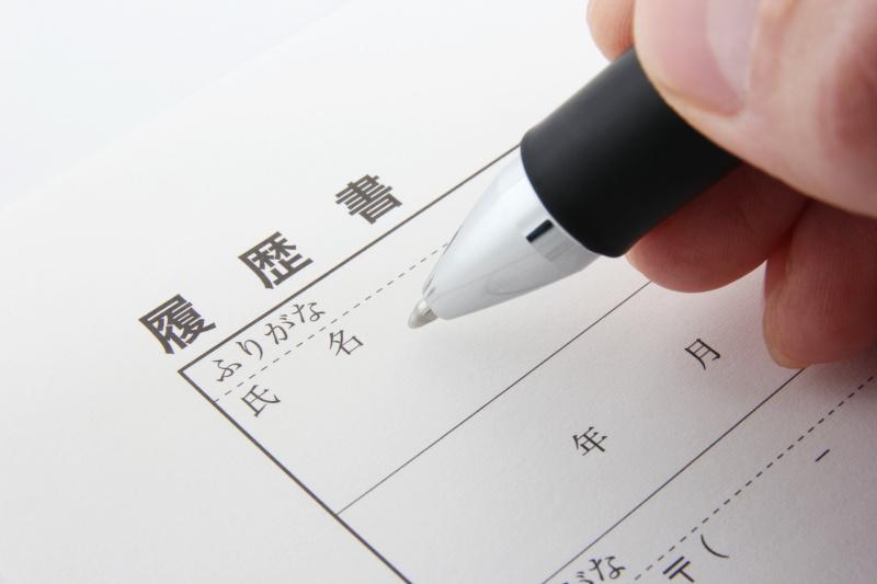 日本型雇用の転換期