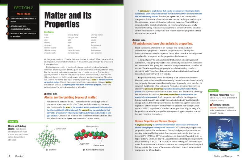 アメリカの高校化学教科書