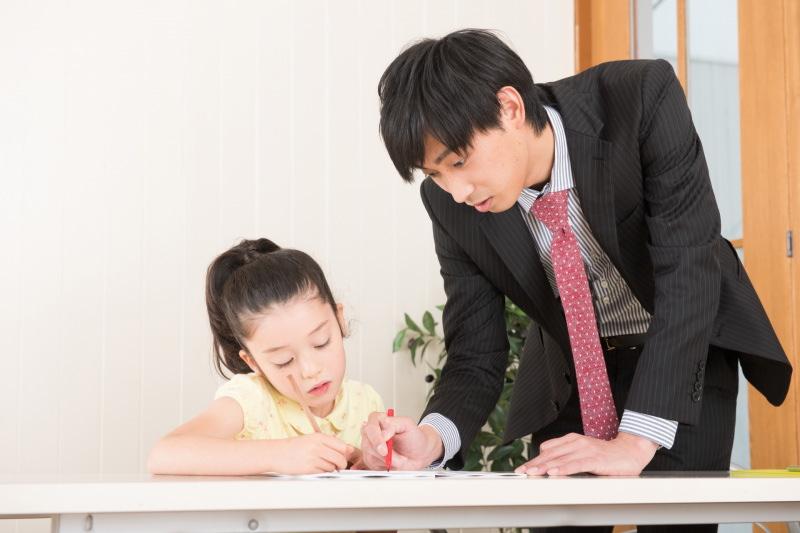 求められる学習塾