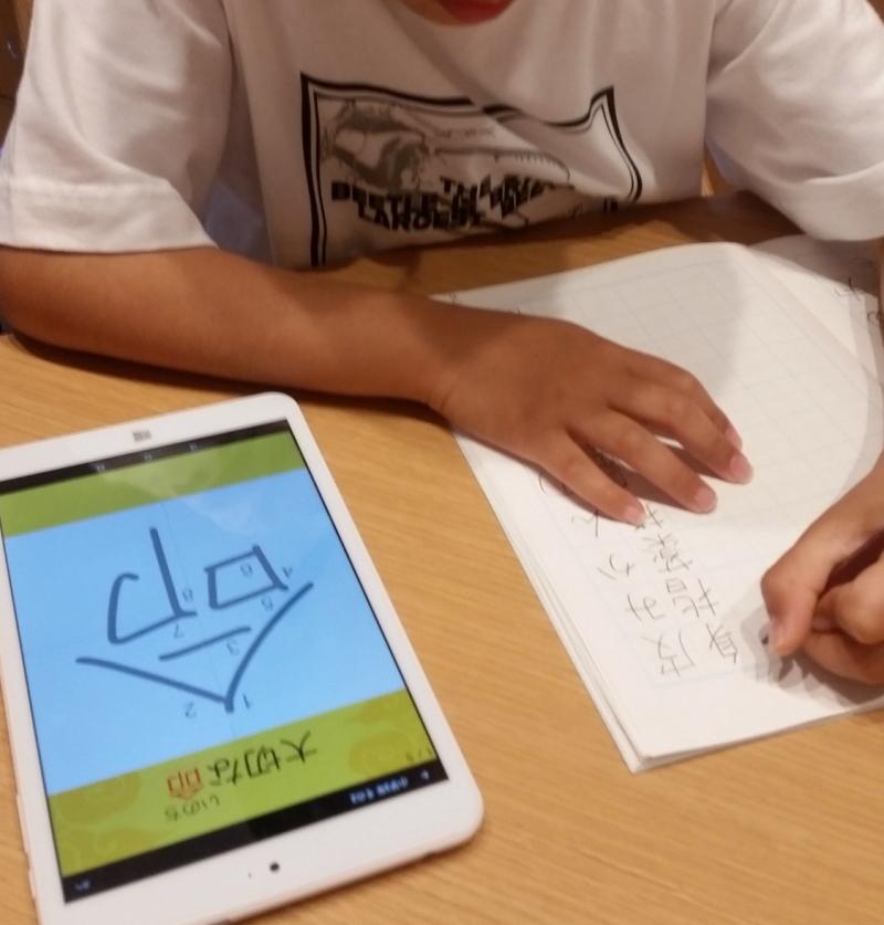 デジタル学習とアナログ学習の融合