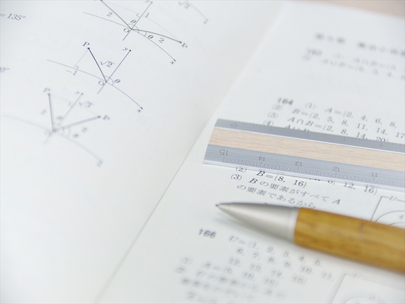 共通テストから見えてくる 求められる学力